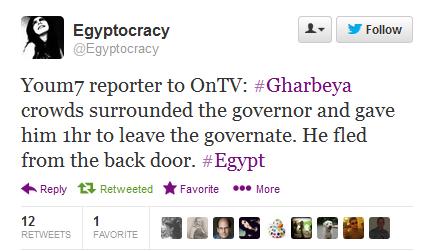 Egypt Tweet 2